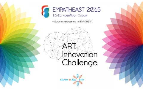 art innovation challenge, empatheast 2015, art for social change